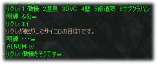 2007020201.jpg