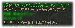 2007020204.jpg