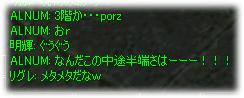2007020205.jpg