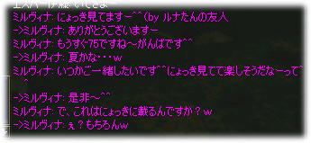 2007020502.jpg