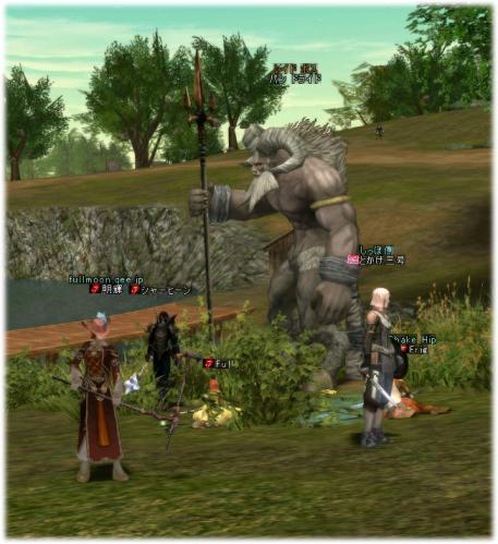 2007020509.jpg