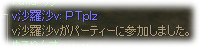 2007020701.jpg