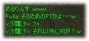 2007020703.jpg