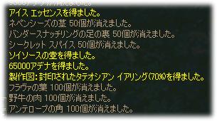 2007020712.jpg