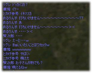 2007020802.jpg