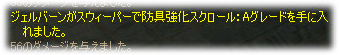 2007021504.jpg
