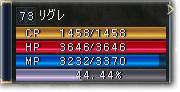 2007022002.jpg