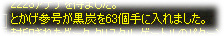 2007022004.jpg
