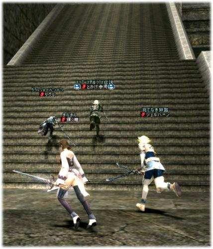 2007022005.jpg