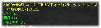 2007022109.jpg