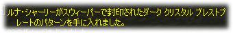 2007022703.jpg