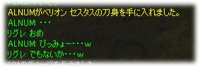 2007022803.jpg