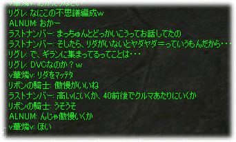 2007030601.jpg
