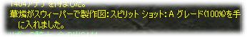 2007030604.jpg