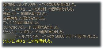 2007031201.jpg