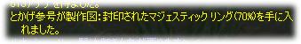2007031203.jpg
