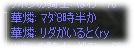 2007031301.jpg