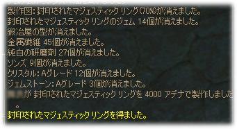 2007031401.jpg