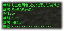 2007031503.jpg