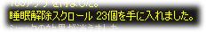 2007031806.jpg