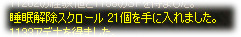 2007031807.jpg