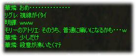 2007031808.jpg