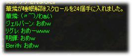 2007031809.jpg