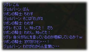 2007032405.jpg