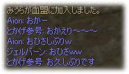 2007032407.jpg