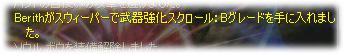 2007032504.jpg