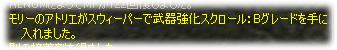 2007032505.jpg