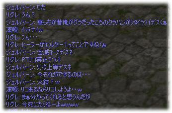 2007032601.jpg