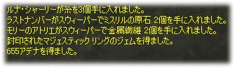 2007040403.jpg