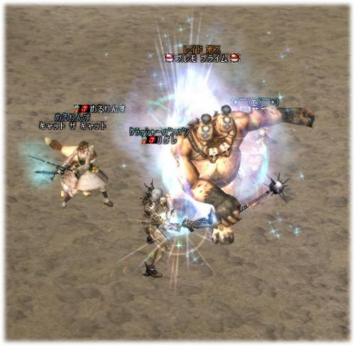 2007040704.jpg