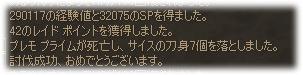 2007040705.jpg