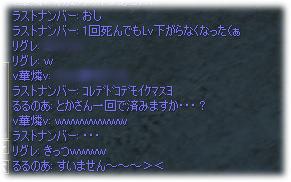 2007040803.jpg