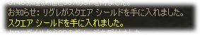 2007041401.jpg
