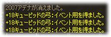 2007041701.jpg
