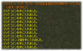 2007041705.jpg