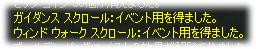 2007041713.jpg