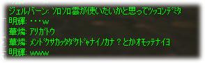 2007042102.jpg