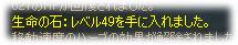 2007042503.jpg
