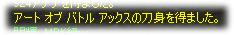 2007042508.jpg