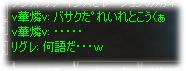 2007050204.jpg