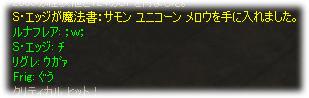 2007050205.jpg