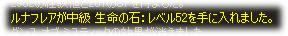 2007050206.jpg