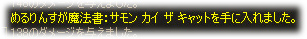 2007050207.jpg