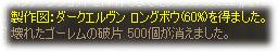 2007050602.jpg