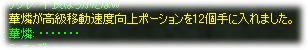 2007050701.jpg