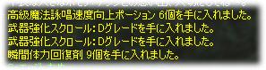 2007050704.jpg